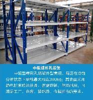 中量型钢层板可调节式货架