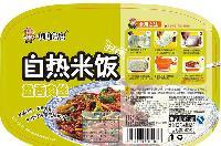 自煮牛肉米饭微火锅封盒封碗包装机