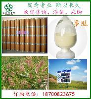 大豆低聚肽  大豆活性肽   大豆蛋白肽   宝鸡工厂  厂家直销
