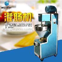 供应SZ-200南宁灌肠机器 不锈钢灌肠机