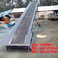 600宽爬坡带式输送机报价 防滑装卸车皮带输送机
