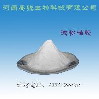 厂家直销微粉硅胶优质货源量大从优