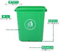 重庆分类塑料垃圾桶,小号室内绿色湿垃圾桶价格