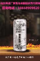原浆白啤酒招梅州优秀代理商