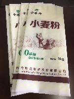 供应枣庄小麦粉包装袋,供应枣庄石磨面粉包装袋,免费设计图案