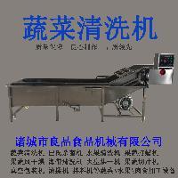 良品多功能水果蔬菜清洗机纯不锈钢制作终生无忧