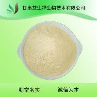 盐酸小檗碱98% 厂家直销 全国包邮  盐酸小檗碱  包邮