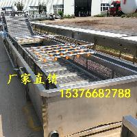 厂家直供小龙虾清洗设备 小龙虾加工流水线设备 可提供技术指导