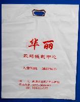 山东塑料包装袋