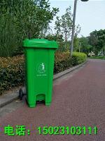 绵阳市政环卫垃圾桶厂家