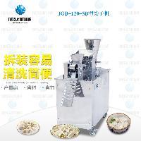 全自动做饺子机器 小型饺子机 水饺机多少钱一台