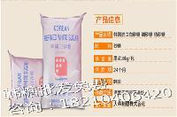韩国原装进口TS牌韩国糖 韩国幼砂糖批发价格