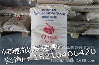 韩国幼砂糖供应商品牌大全_原装进口韩国白砂糖厂家批发价格