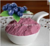 蓝莓粉 蓝莓提取物 越桔速溶粉  蓝浆果粉 厂家直销  现货供应