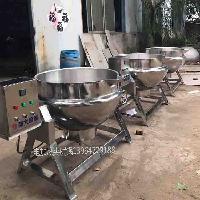 蒸煮夹层锅 米酒熬煮锅 花生米油炸锅