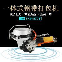 气动手持式变压器捆扎机A480厂家