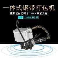 高拉力气动钢带打包机KZ-32/19G 小型气动捆扎机