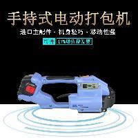无扣型电动塑钢带打包机T-200砖块打包机