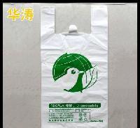 供应淄博塑料包装袋