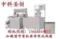 韶关乐昌市全自动做豆腐设备,豆腐生产机器,豆腐生产线多少钱一套