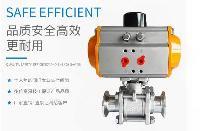 进口气动三片式卡箍球阀|德国莱克LIK品牌-中国供应商