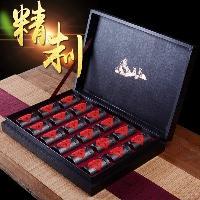 大师之作特级大红袍茶叶礼盒装