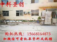 大型冲浆豆腐机生产线