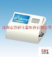 CSY-N48农药残留检测仪