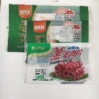 厂家定制水产食品冷冻塑料包装 真空塑料包装袋