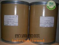 上海即通透明质酸营养强化剂量大从优 供应各种级别分子量