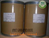 现货供应 食品级 饲料级 DL-蛋氨酸 随时发货