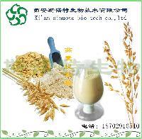 燕麦提取物  燕麦粉  燕麦纤维粉  天然燕麦提取物