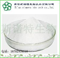 海藻酸钠  厂家直销  增稠剂   海藻钠盐99%