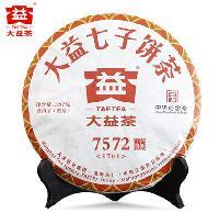 云南大益七子饼普洱茶