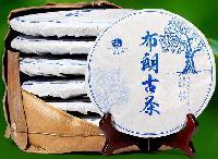 百年布朗古树普洱茶