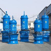 500QZB/QZ/ZQ-70J潜水轴流泵