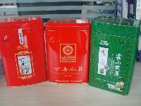 倍思特专业定制茶叶罐