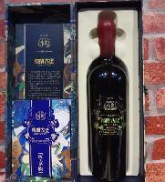 新疆楼兰干红批发、小古堡赤霞珠价格、上海国产酒经销