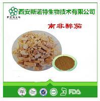 现货供应:南非醉茄提取物 醉茄内酯5% 醉茄提取物