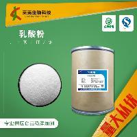 乳酸粉标准