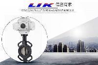 进口电动调节蝶阀中国办事处-德国莱克LIK品牌