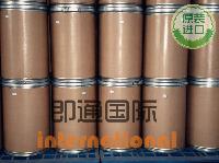 即通国际 尿囊素防腐剂 正品保证 量大从优。