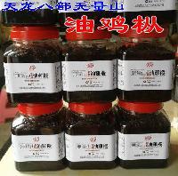 彝山香油鸡枞野生鸡枞1000g鸡纵菌或礼盒900克云南特产野生菌