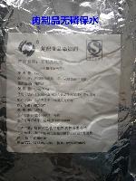 肉制品专用保水剂 复配乳化剂