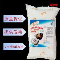 透明强筋剂 食品添加剂 粉丝米线凉皮米粉