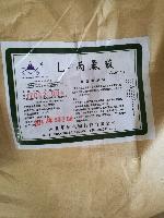 L-丙氨酸 食品级  营养增补剂 食品添加剂