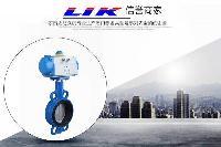 进口气动软密封蝶阀中国区代理商|德国莱克LIK品牌