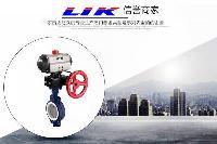 进口气动带手动蝶阀中国总代理-德国莱克LIK品牌