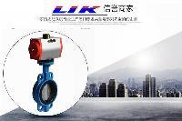 进口气动对夹式蝶阀中国区总经销-德国莱克LIK品牌
