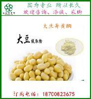 大豆异黄酮40% 大豆提取物  斯诺特生物
